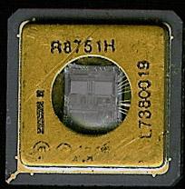 Intel R8751
