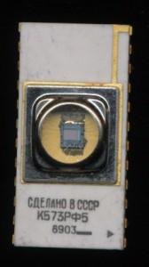 SovietK573RF5-8903