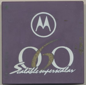 Motorola 68060 Marketing Sample