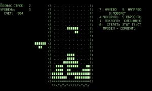 Tetris Electronika 60 - Text Only