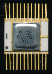 Soviet Integral 588VR2A - CDP1855 'Analog' from 1991