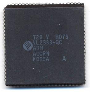 VLSI VL2333-QC ARM ACORN - ARM2 (Adds MULT instruction in hardware) 1987